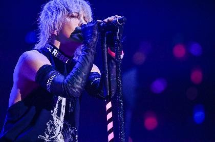 「皆に会えてうれしいね」L'Arc~en~Ciel『30th L'Anniversary TOUR』初日公演レポ