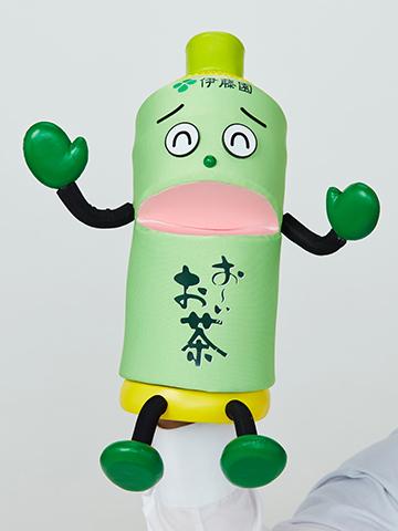 伊藤園のキャラクター「おーいお茶くん」との写真撮影会も