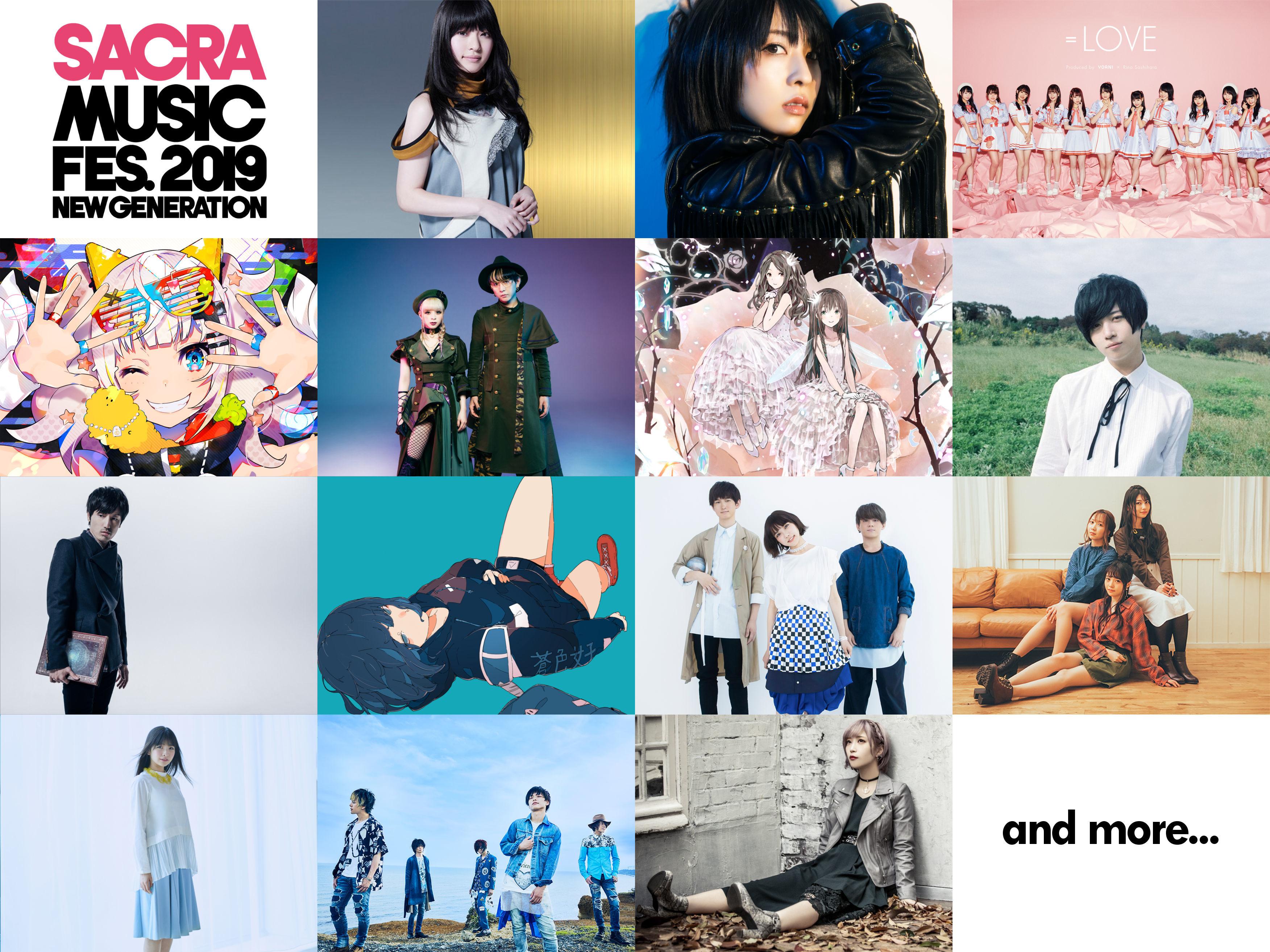 SACRA MUSIC FES.2019 -NEW GENERATION参加予定アーティスト(一部)