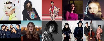 『フジロック2017』今年見逃せない女性アーティスト10組