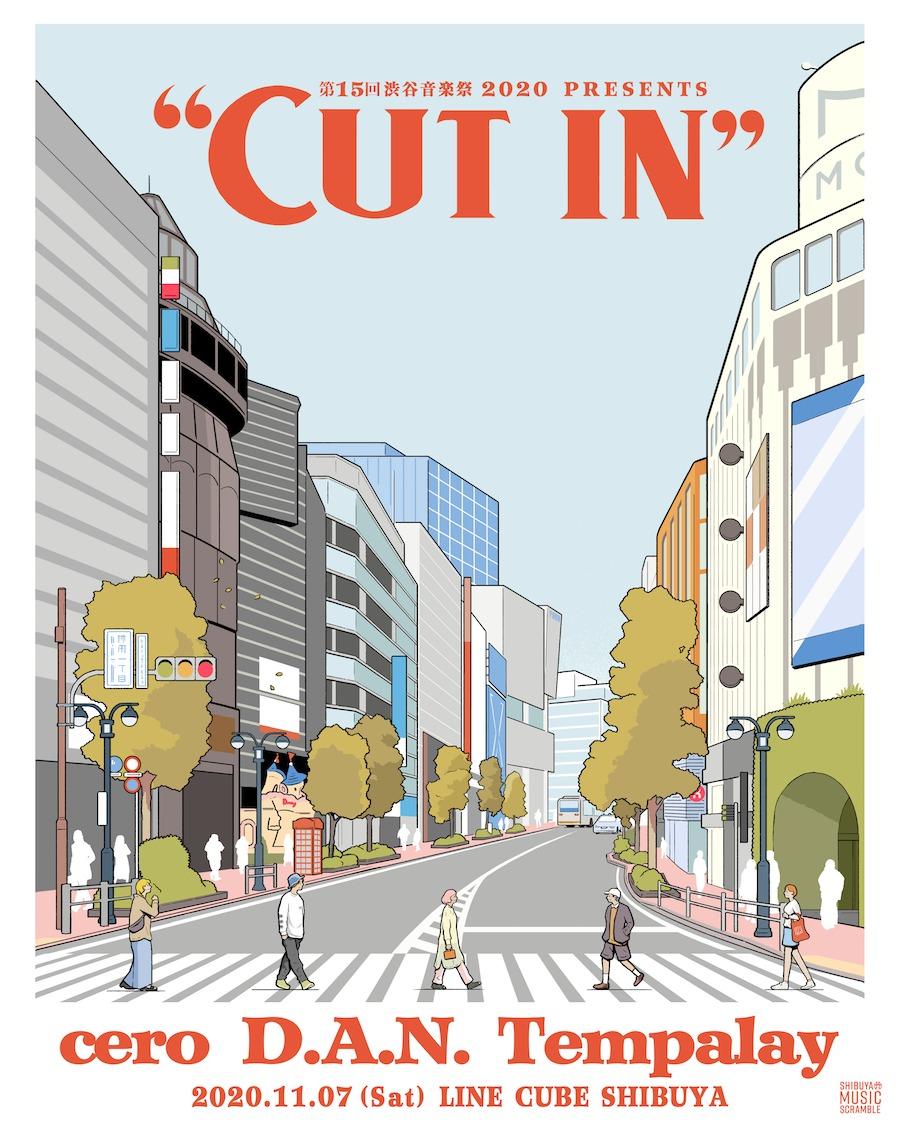 "第15回 渋谷音楽祭 2020 presents ""CUT IN"""