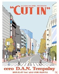 """cero、D.A.N.、Tempalay出演 『第15回 渋谷音楽祭 2020 presents """"CUT IN""""』LINE CUBE SHIBUYAにて開催決定"""