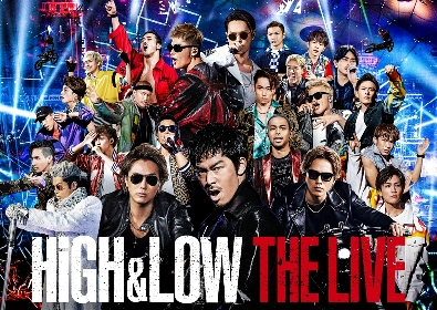 ターミネーター源治も登場!4時間超・全43曲のライブ『HiGH&LOW THE LIVE』をdTVでまるごと配信