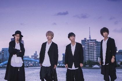 Thinking Dogs、大人なラテンナンバーに挑戦 8枚目となる新シングルのリリースが決定