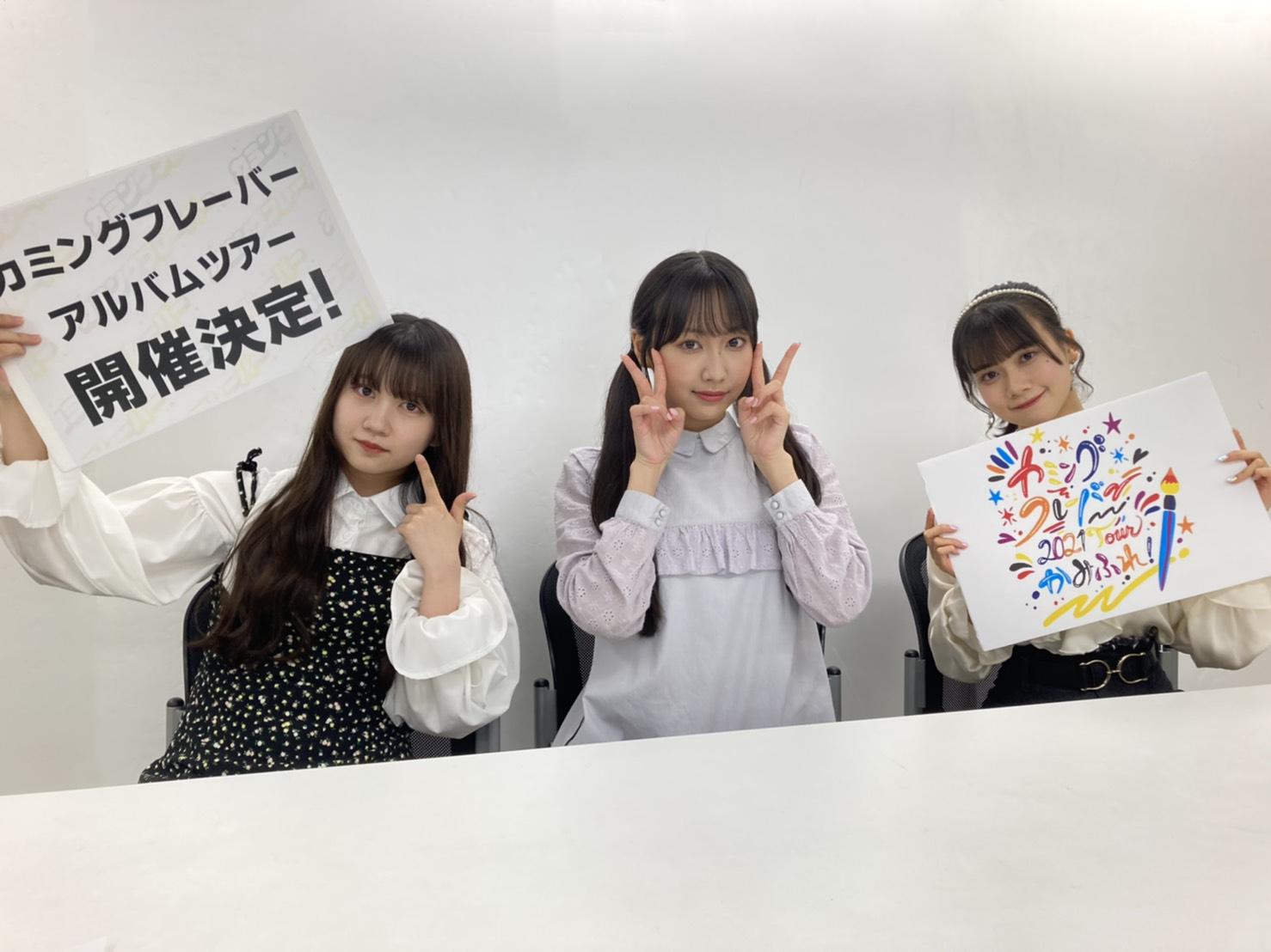 (左から)KIMIE、MIYO、MIZUKI