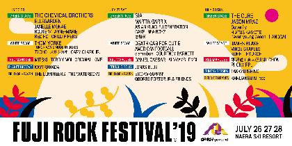 『フジロック』3日券完売! 総勢245組・全出演アーティスト&タイムテーブル発表