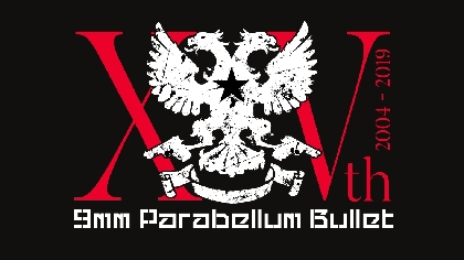 9mm Parabellum Bullet 2019年はフリーライブからスタート 『6番勝負』開催決定DVDとシングルリリースも同時に発表