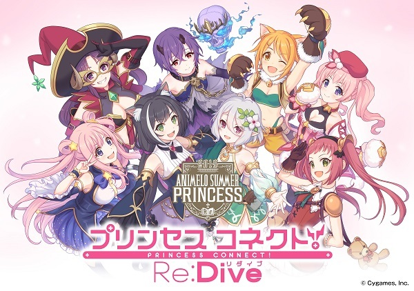 DAY1_アニメロサマープリンセス from プリンセスコネクト!Re:Dive