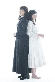 高畑充希×鈴木梨央が出演! 舞台『奇跡の人』が2019年4月に上演決定 ビジュアル&コメント動画が到着