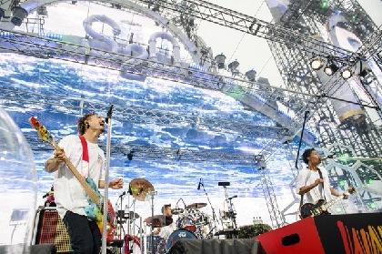 WANIMA 大量の水しぶきを浴びながらライブを堪能するレア体験、『S2O』ライブで2万人熱狂