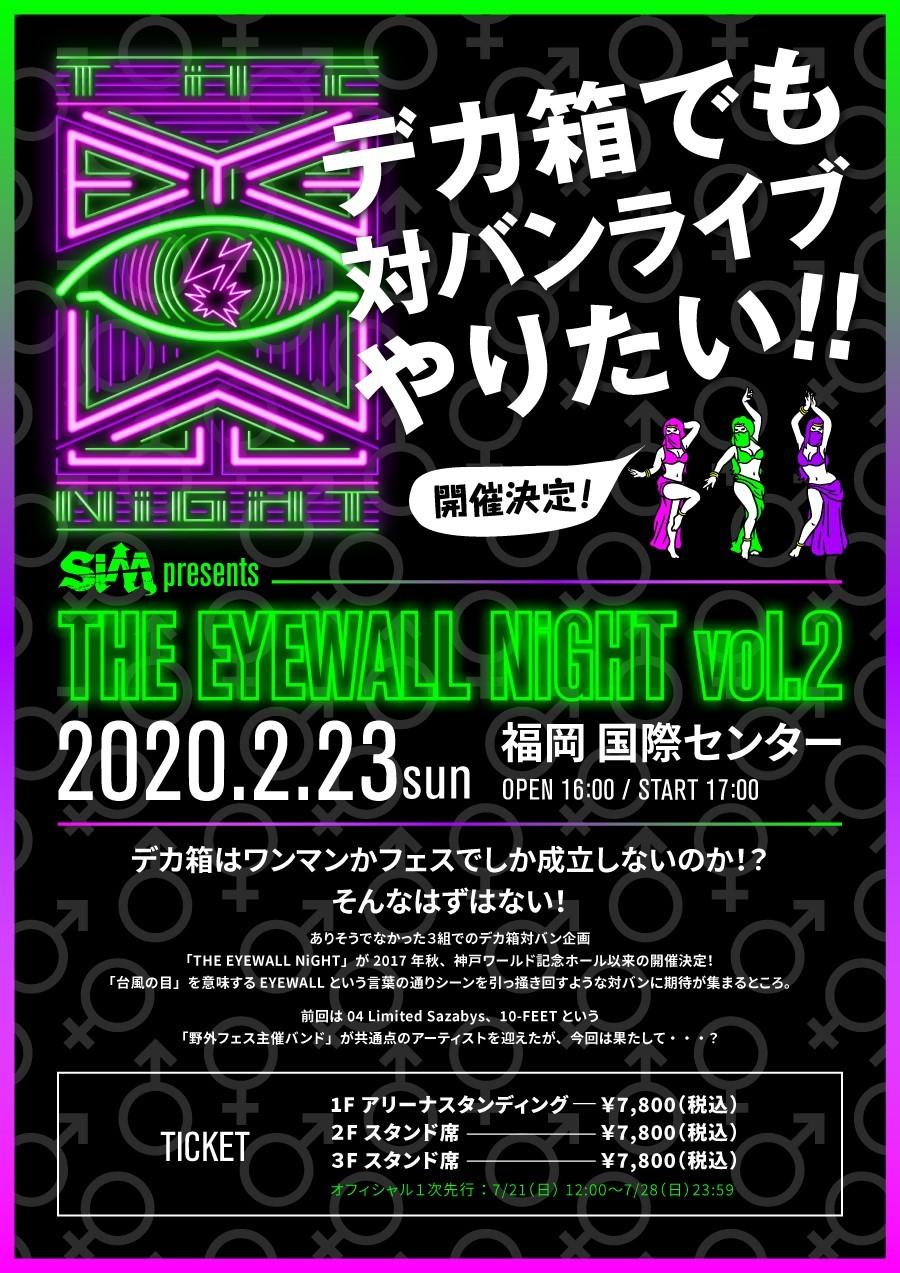 『THE EYEWALL NiGHT vol.2』