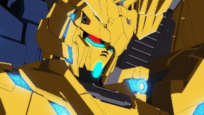 『機動戦士ガンダムNT』ストーリーの核心に迫る特別ロングPVが解禁!II(セカンド)ネオ・ジオングも登場