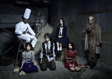 AKB48×劇団鹿殺し×コンドルズによる監禁劇『山犬』上映会イベントが決定 丸尾丸一郎らキャストの生出演も