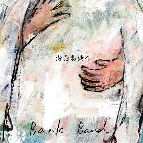 Bank Band、18年間の集大成 ベストアルバム『沿志奏逢 4』発売決定