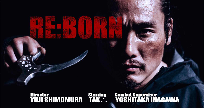 (C)「RE:BORN」製作実行委員会