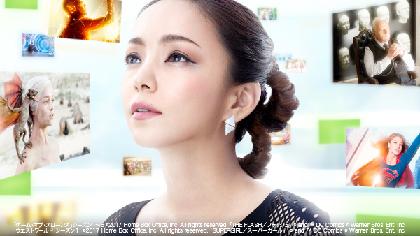 安室奈美恵の真実に迫るオリジナルドキュメンタリーをHulu独占配信、本人出演CMも放映
