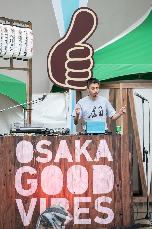 DJ STYLISH a.k.a 鎮座DOPENESS