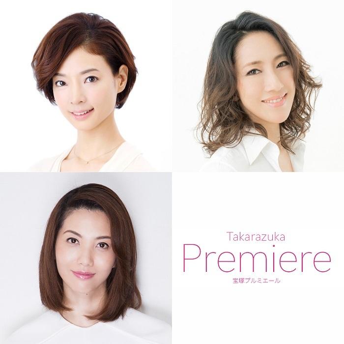 「宝塚プルミエール 『リモートでつなぐ歌企画第2弾』」