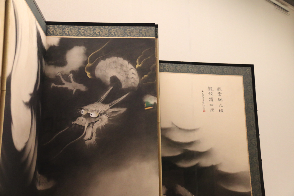 龍蛟躍四溟 横山大観筆 昭和11年(1936) 宮内庁三の丸尚蔵館蔵