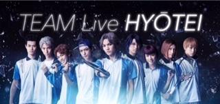 TEAM Live HYOTEI