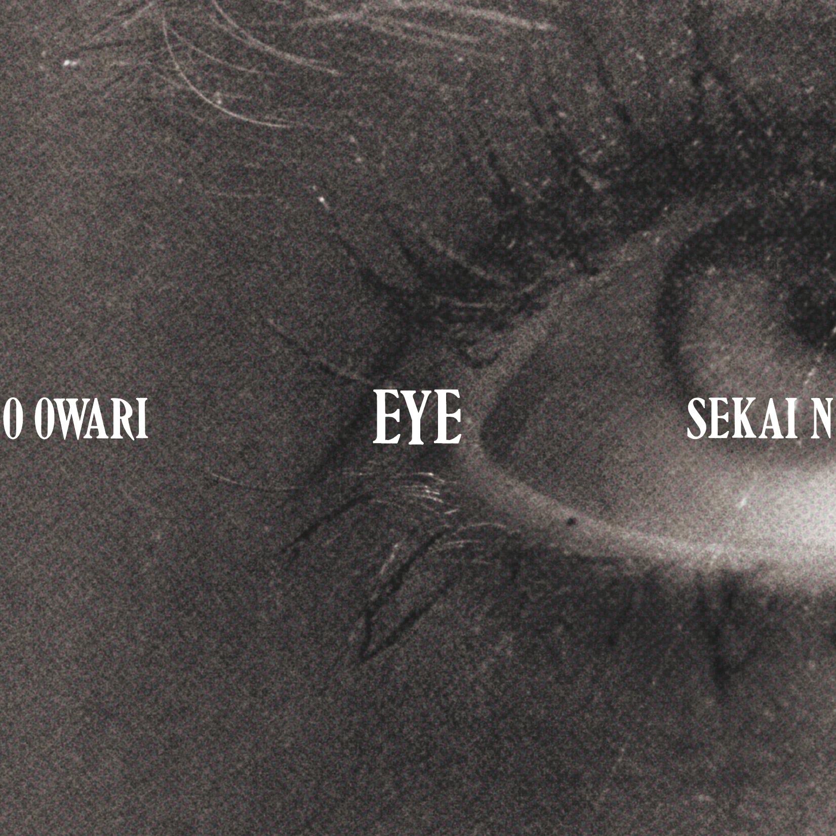 『Eye』