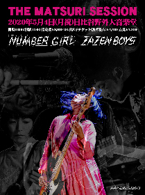 ZAZEN BOYS企画ライブ『THE MATSURI SESSION』 NUMBER GIRLを迎え5月に開催決定