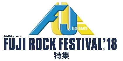 FUJI ROCK FESTIVAL特集