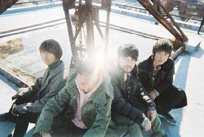 Mr.Children、「The song of praise」が『ZIP!』新テーマ曲に決定(コメントあり)