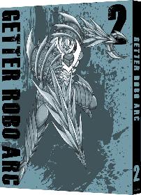 永井豪がゲッターキリク描く TVアニメ『ゲッターロボ アーク』 Blu-ray第2巻デジジャケットイラスト公開