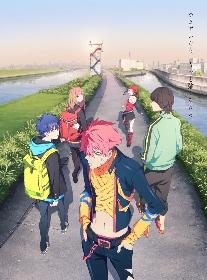 円谷プロダクション×TRIGGERの完全新作アニメ『SSSS.DYNAZENON』PV1が公開 キャラクター設定やスタッフ情報も