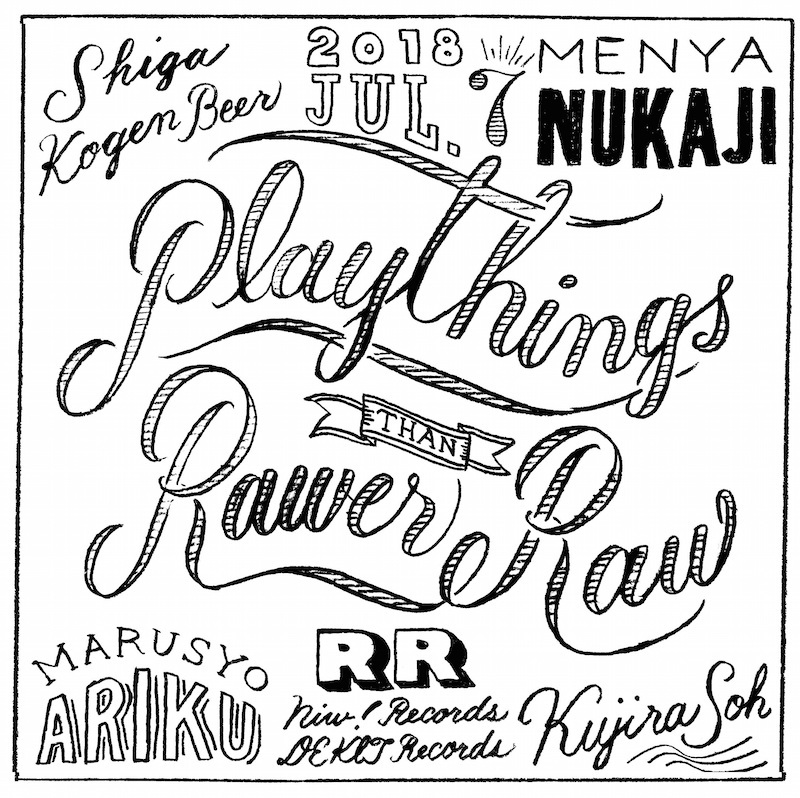 PLAYTHINGS × rawer than raw
