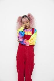青山テルマ、自身の同棲実体験を題材にした新曲「1LDK」を11月に配信リリース決定