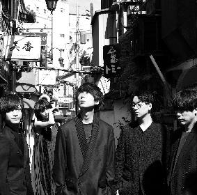 indigo la End 4作目のアルバム『PULSATE』ジャケットで初のメンバー登場
