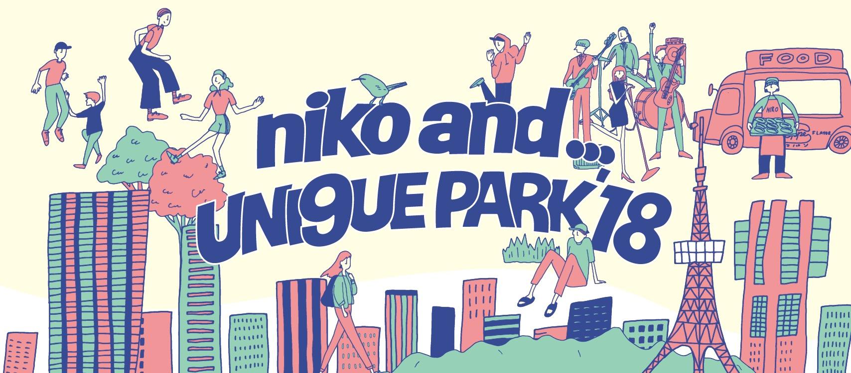 niko and ... UNI9UE PARK'18