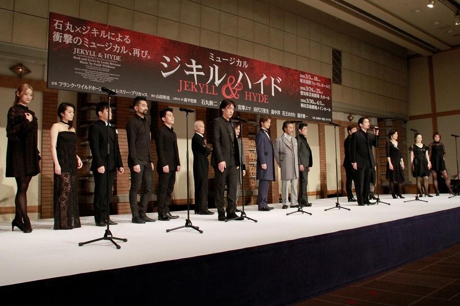 ミュージカル『ジキル&ハイド』製作発表記者会見