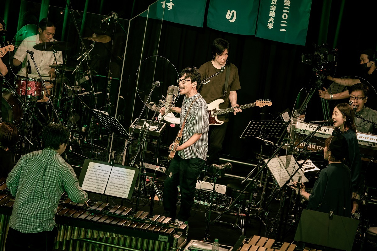 くるり主催『京都音楽博覧会2021 オンライン』 撮影=井上嘉和