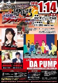 SKE48松井珠理奈が来場! バスケットボール『with 3×3 闘籠門 ファイナルラウンド』