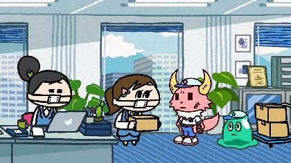 SNSアニメ『モモウメ』×『ポンコツクエスト』のスペシャルコラボが実現  第⼀弾の動画は本日公開