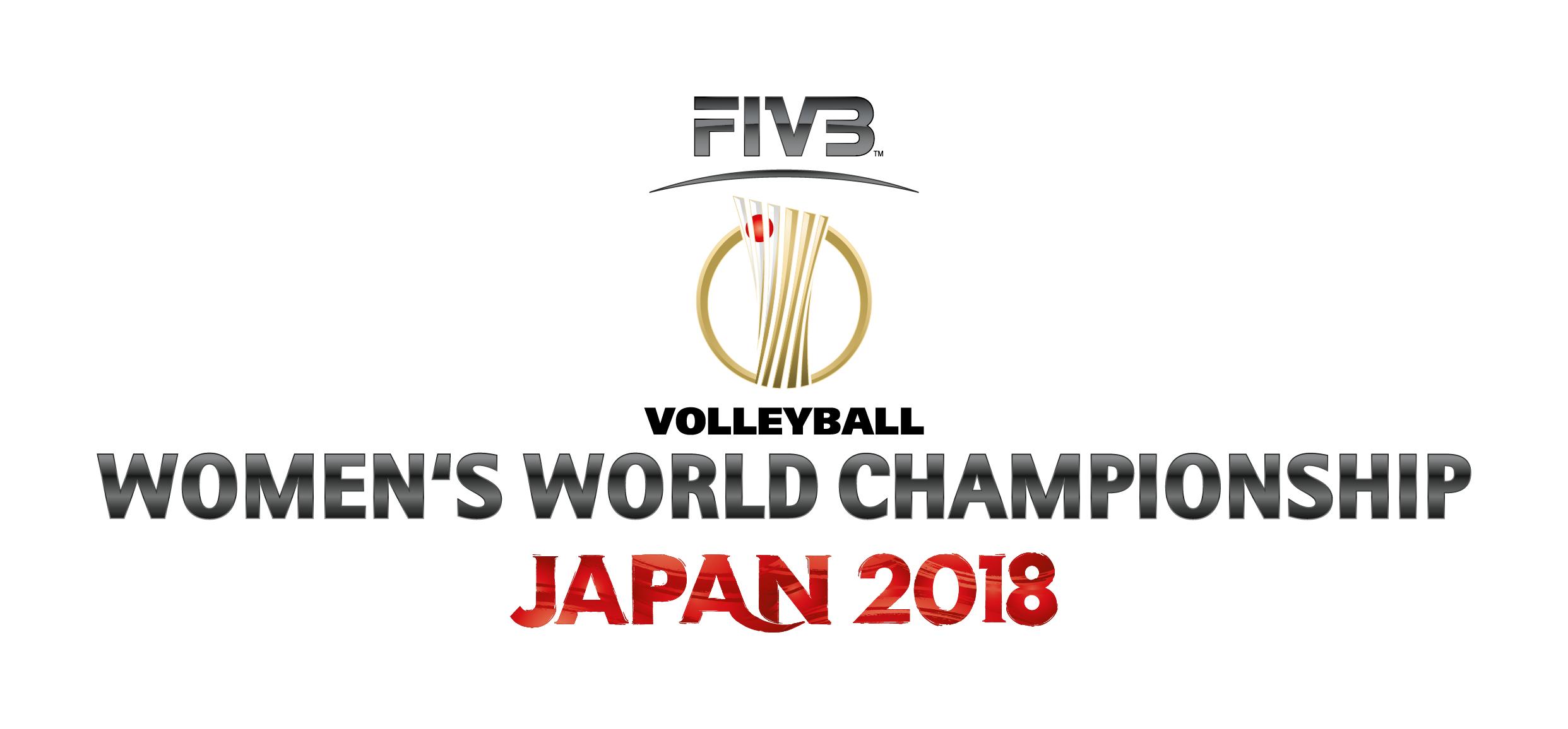 4年に1度のバレーボールの祭典『2018女子世界選手権』が日本で開催される