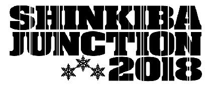 スパークスローリー、ABEDON出演の『Road to JUNCTION』開催決定 『SHINKIBA JUNCTION 2018』の特設サイトもオープン