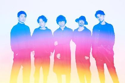 wacci、初の日本武道館公演『wacci Live at 日本武道館 2021 ~YOUdience~』の詳細発表(コメントあり)