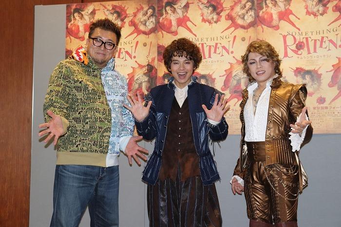 (左から)福田雄一、中川晃教、西川貴教