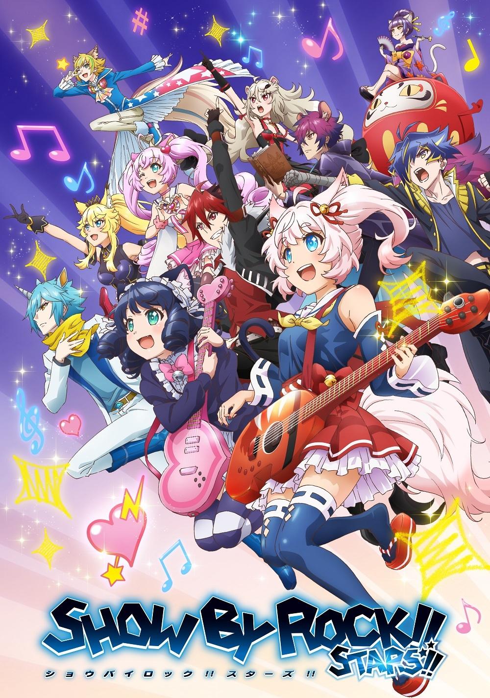 TVアニメ『SHOW BY ROCK!! STARS!!』キービジュアル (C)2012,2020 SANRIO CO.,LTD. SHOWBYROCK!!製作委員会M