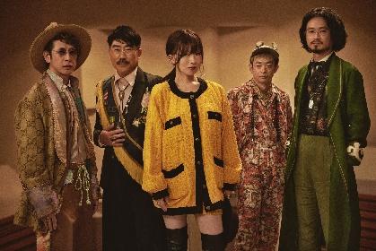 東京事変、新曲「闇なる白」配信リリースすることを発表、NHK総合ドラマ10『ドリームチーム』主題歌にも決定