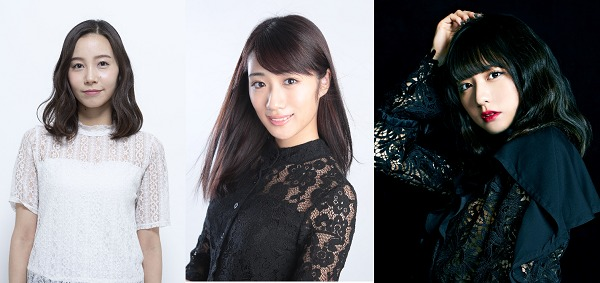 (左から)君島光輝、藤田奈那、林田真尋