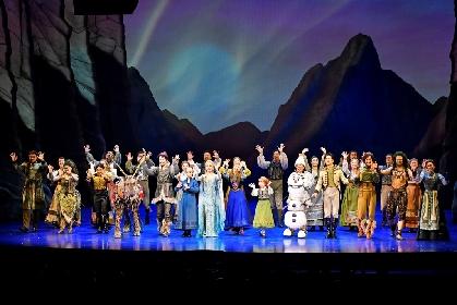 【観劇レビュー】劇団四季最新ミュージカル『アナと雪の女王』「僕たちは乗り越えられる!」