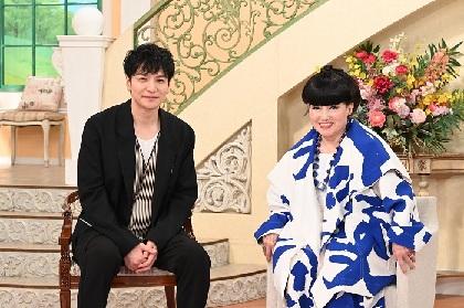 黒柳徹子に生田斗真が恋をする 年齢差のあるちょっと変わったラブストーリー『ハロルドとモード』を朗読劇として上演