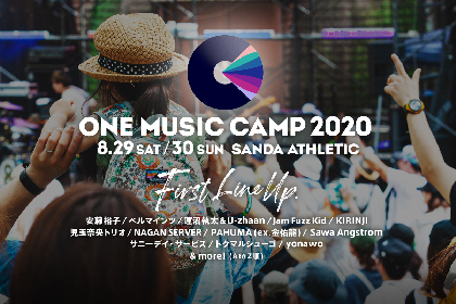 『ONE MUSIC CAMP 2020』出演アーティスト第1弾で、安藤裕子、KIRINJI、サニーデイ・サービス、トクマルシューゴ、yonawoら12組を発表