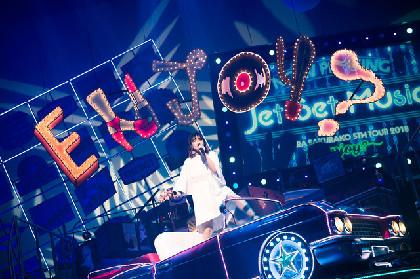 大原櫻子、Enjoyしまくったレコ発ツアーが大阪で終幕