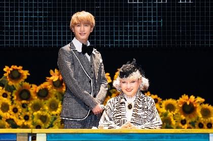 黒柳徹子と藤井流星(ジャニーズWEST)が初共演した、『ハロルドとモード』が開幕 舞台写真が到着